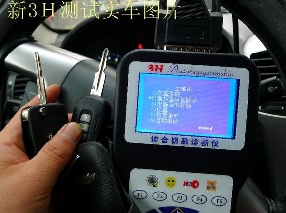 南宁配汽车钥匙——解、增、改芯片钥匙